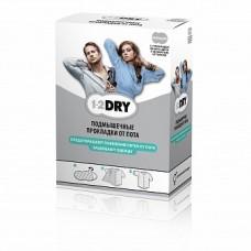 Вкладыши от пота 1-2 Dry для подмышек